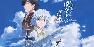 Công chúa và chàng phi công  Toaru Hikuushi e no Koiuta