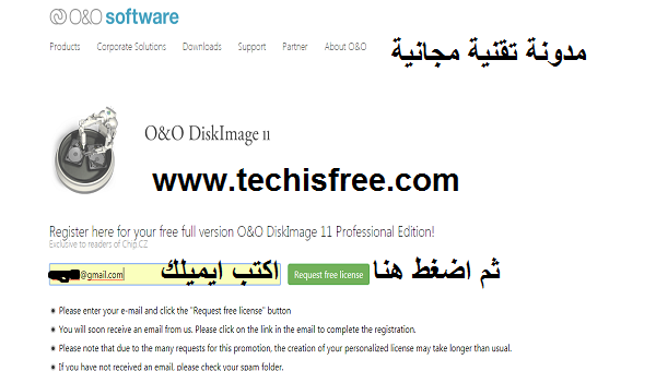 برنامج النسخ الاحتياطي O & O DiskImage Professional 11 مجانا