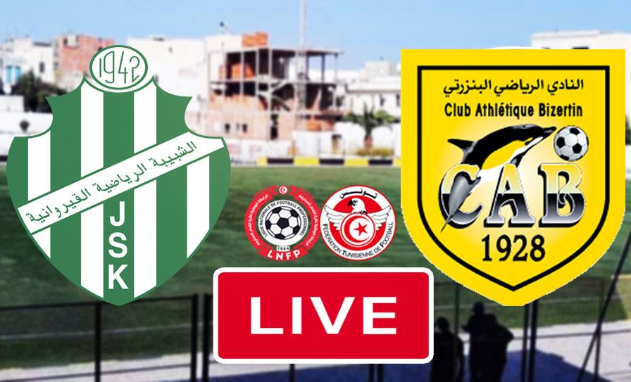 بث مباشر   مشاهدة مباراة النادي البنزرتي و شبيبة القيروان في الدوري التونسي  - Live Streaming Match Tunisie