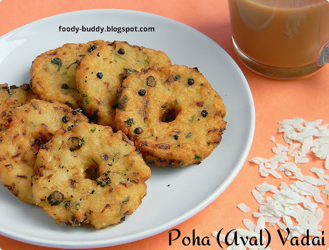 aval vadai recipe