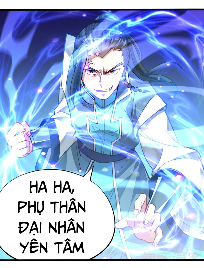 Tiên Đế Qui Lai