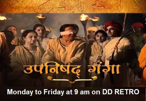 Upanishad Ganga Watch on DD Retro Channel