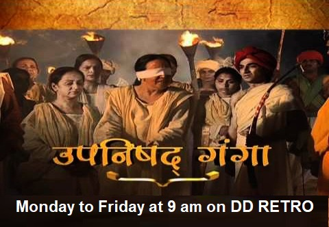Upanishad Ganga Started on DD Retro Channel, Know Timing and Cast
