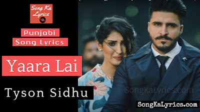 yaara-lai-lyrics