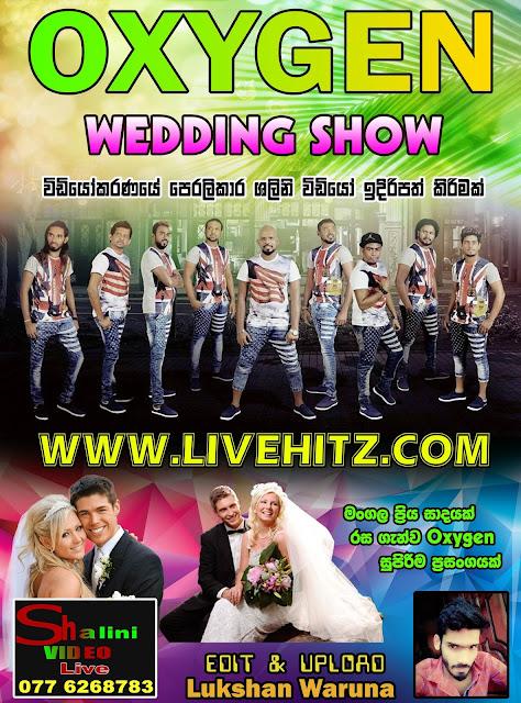 OXYGEN WEDDING SHOW 2017