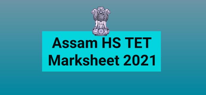 Assam HS TET Marksheet