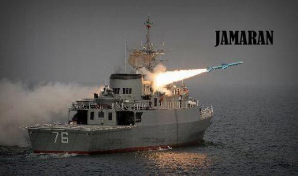 Fregat Jamaran