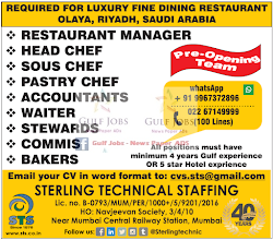 fine dining luxury restaurant jobs ksa riyadh olaya