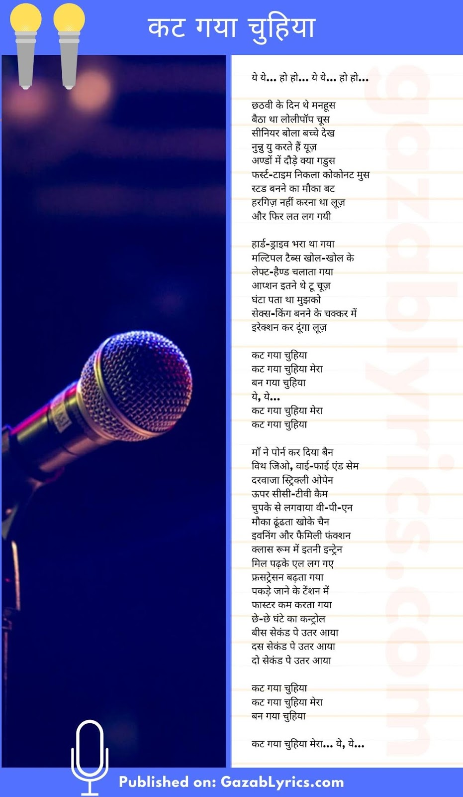 Kat Gaya Chuhiya song lyrics image