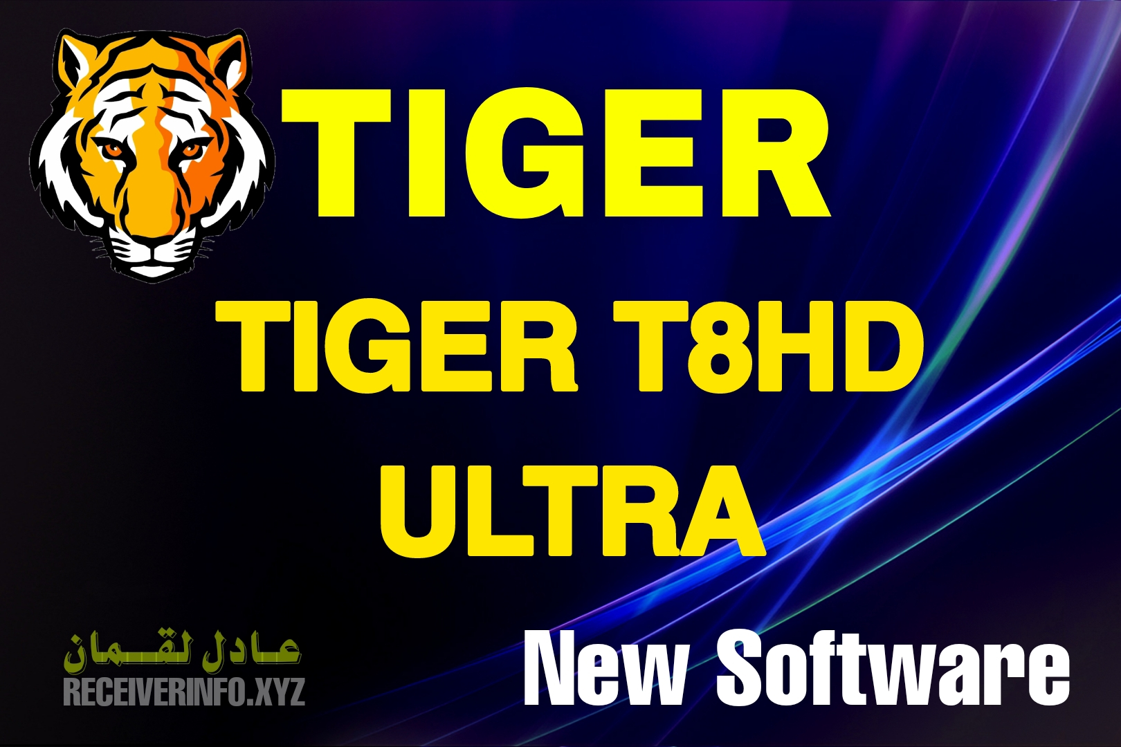 Tiger T8Hd Ultra Hd Receiver New Software Update Download