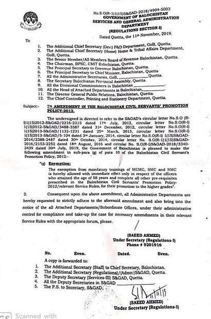 AMENDMENT IN THE BALOCHISTAN CIVIL SERVANTS PROMOTION POLICY 2012