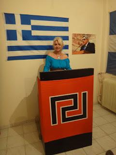 Η θέση της γυναίκας στον λαϊκό εθνικισμό. Ομιλία στα γραφεία της Χρυσής Αυγής Πιερίας.