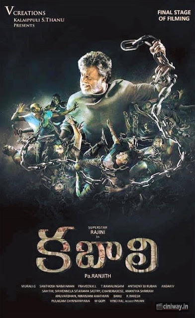 Rajinikanth Kabali Telugu Movie Wallpapers