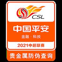 PES 2021 CSL Stadium Pack