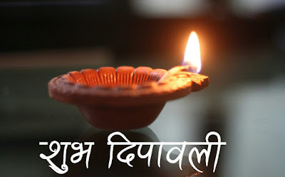 tihar greetings and wishes