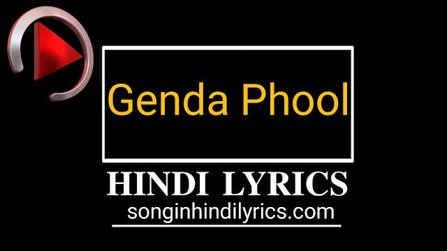 गेंदा फूल - Genda Phool Lyrics – Badshah