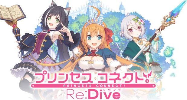 Princess Connect!Re:Dive Apk Download for Android iOS