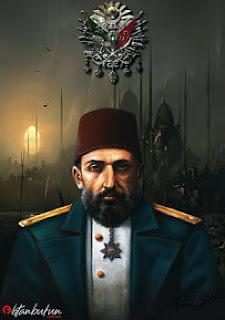 OTTOMAN EMPIRE SULTANS II. ABDULHAMID