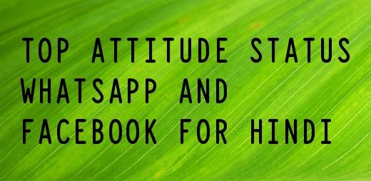 TOP ATTITUDE STATUS WHATSAPP AND FACEBOOK FOR HINDI