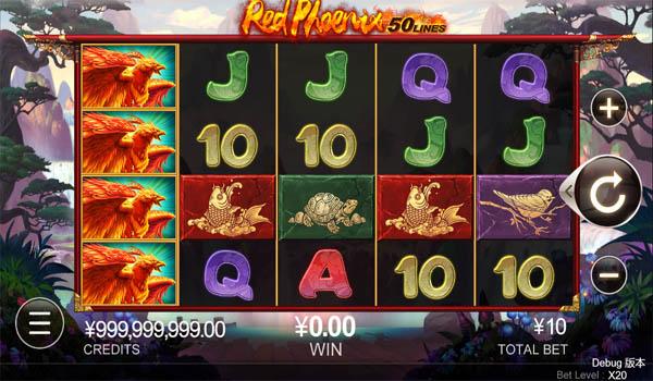 Main Gratis Slot Indonesia - Red Phoenix CQ9 Gaming
