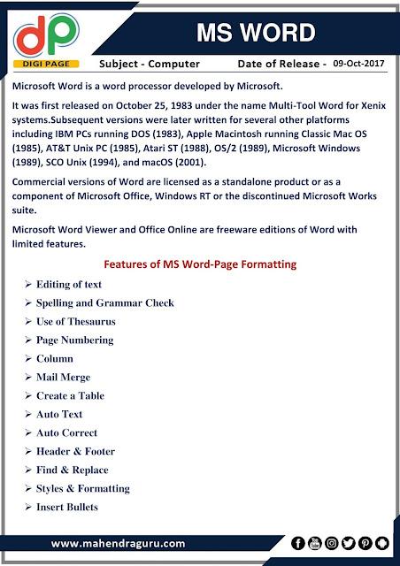 DP | MS Word | 09 - 10 - 17