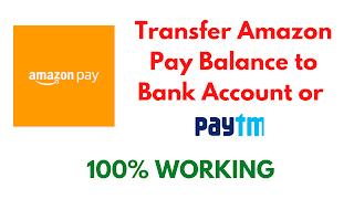 Transfer Amazon Pay Balance to Bank Account Paytm
