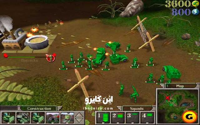 تحميل لعبة الجيش الخضر