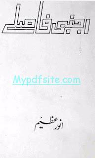 ajnabi-fasle By anwar-azeem