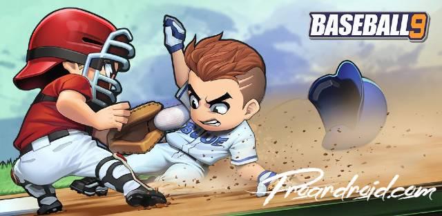 تحميل لعبة البيسبول الواقعية  BASEBALL 9 النسخة المهكرة للاندرويد باخر تحديث
