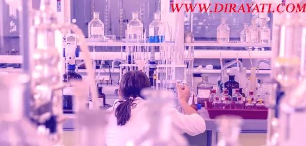 معايير ومتطلبات السلامة والجودة في المختبرات والمعامل