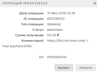 21.07.2019.png