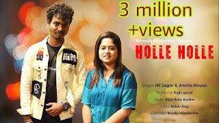Hole Hole Sambalpuri Song Image