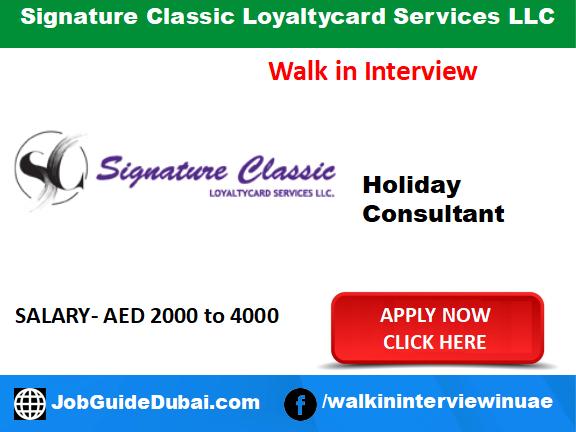 Signature Classic Loyaltycard Services LLC career for travel consultant job in Dubai