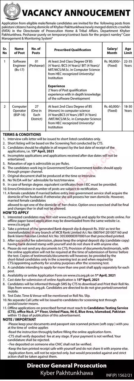 New Jobs in Pakistan Home and Tribal Affairs Department KPK Jobs 2021   Apply Online
