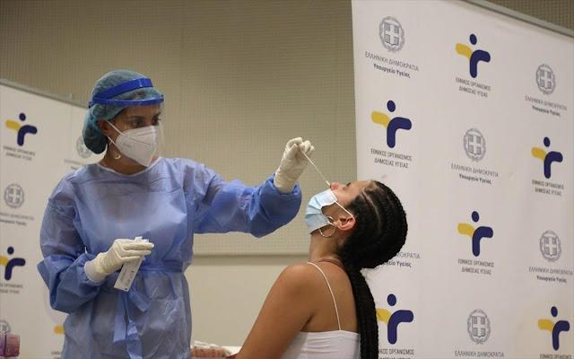 Αργολίδα κορωνοϊός: Αρνητικά rapid test την Τρίτη 21/9 στο Ναύπλιο, θετικά στο Άργος