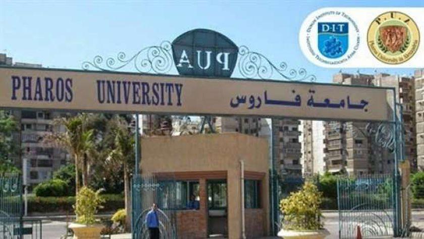 أسعار مصاريف جامعة فاروس في مصر 2021