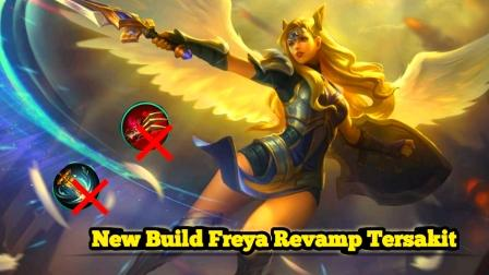 Build freya revamp