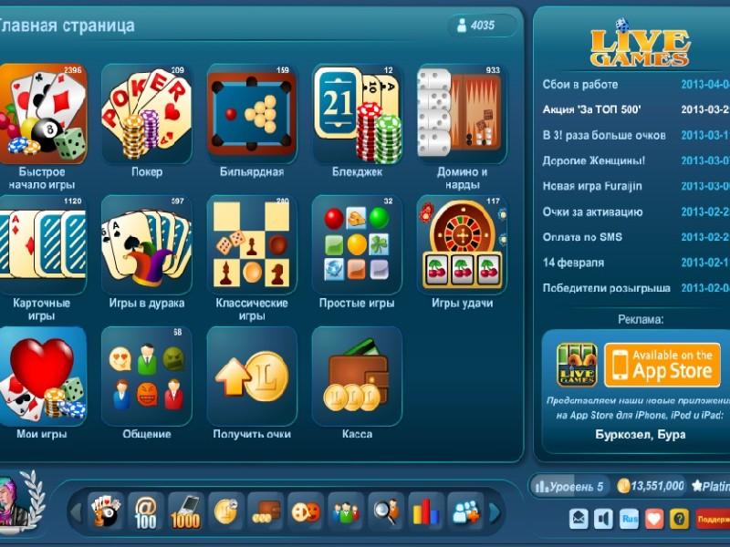 101 играть онлайн карты с компьютером