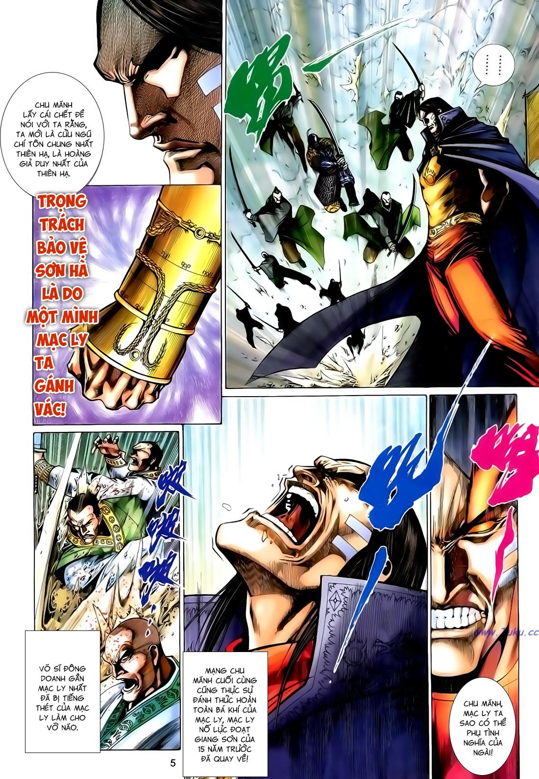 Anh Hùng Vô Lệ Chap 167 - Trang 5