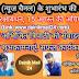 कानपुर के बर्रा थाना  क्षेत्र में फिर हुआ एक अपहरण /dainikmail24.com