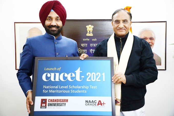 Union Minister for Education, Dr. Ramesh Pokhriyal launches National Level Entrance Cum Scholarship Test CUCET 2021