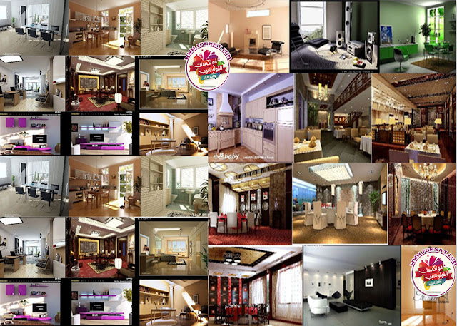 Download collection of ready elements of interior design three-dimensional model