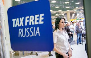 Tax-Free in Russia