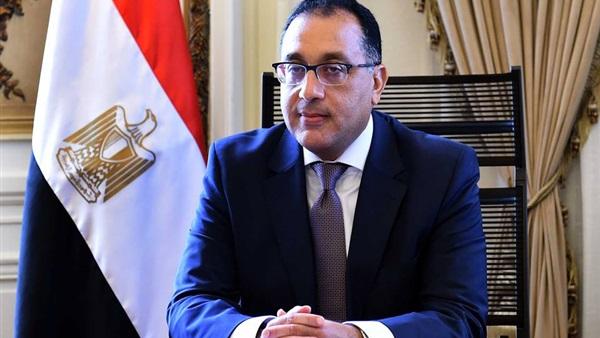 عاجل| مجلس الوزراء يصدر بيانا هاما للمواطنين