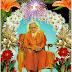 G04 (क)  गीता ज्ञानानुसार ज्ञान, कर्म और सन्यास-योग क्या है ।।  Bhagavad Gita- 4rth Chapter