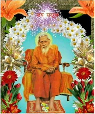 ज्ञान कर्म और सन्यास योग पर चिंतन करते हुए सद्गुरु महर्षि मेंहीं परमहंस जी महाराज