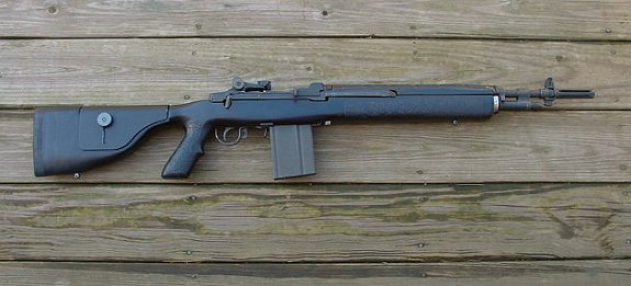 Norinco m14 Wallpapers ~ Asian Defence