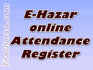 E-Hazar online Attendance report Register - పాఠశాల online హాజరు రిజిష్టరు