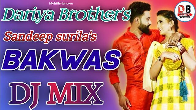 Permalink ke Bakwas Lyrics – Sandeep Surila | Ak Jatti | Mohitlyrics