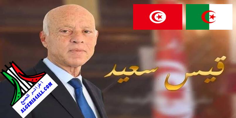 صور الرئيس قيس سعيد في الجزائر